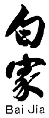 Bai Jia & DESIGN