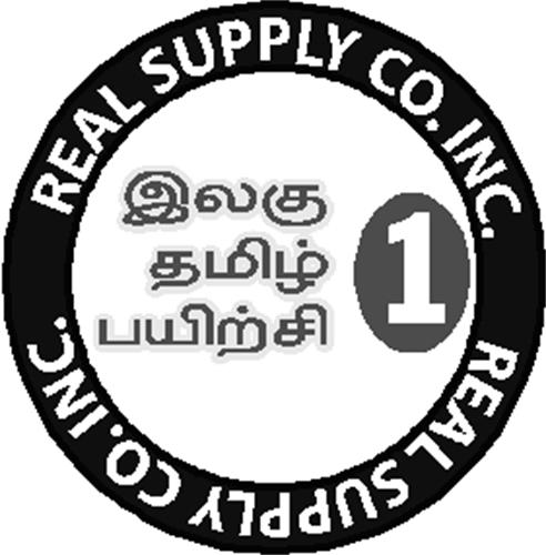 Real Supply Co Inc