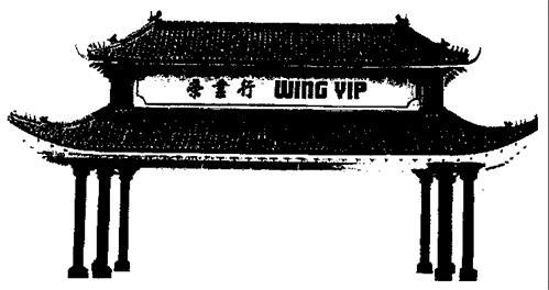 WING YIP and Pagoda Design
