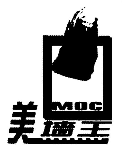 MOC, CHINESE CHARACTERS & Design