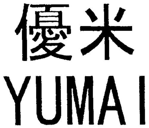 YUMAI & Japanese Characters Design
