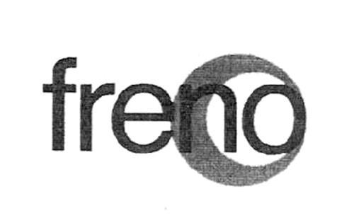 SERVICE DE FREINS MONTREAL LTE