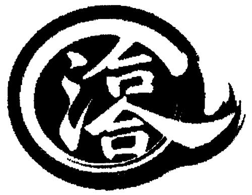CIRCLE & CHINESE CHARACTERS DESIGN