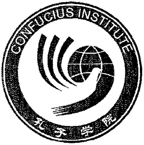 Chinese Characters Confucius Institute & Design