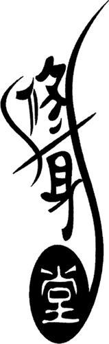 (SAU SAN TONG) Chinese Characters & Design