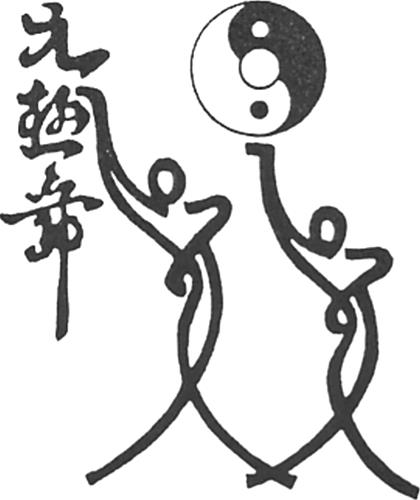 FIRST EXTREME DANCE Chinese Characters & Design