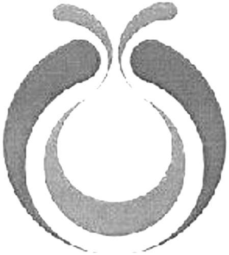 YARDEN NAHARA LTD.