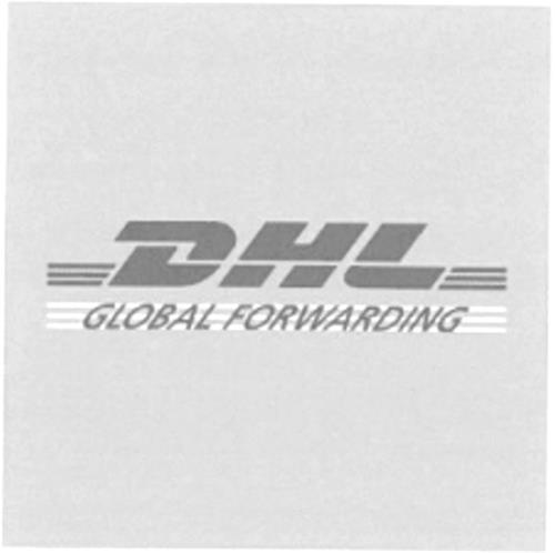 DHL International GmbH