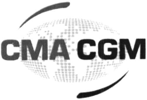 CMA CGM une société anonyme