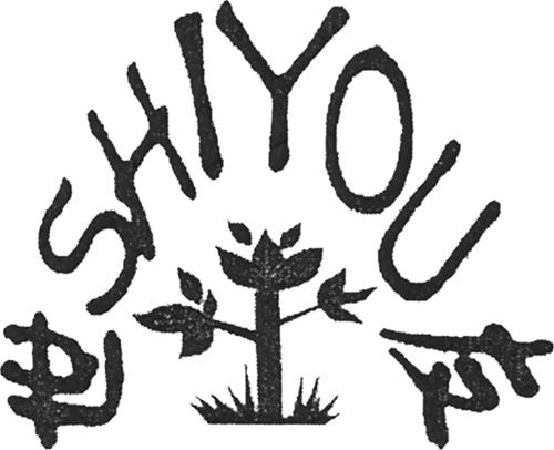 SHIYOU & Design