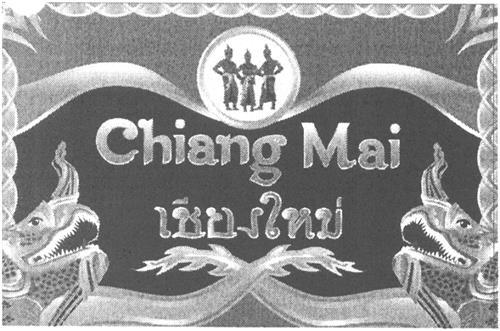Chiang Mai & design