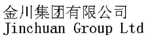 Jinchuan Group Ltd.