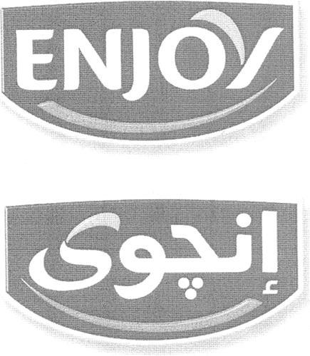 ENJOY & ARABIC DESIGN