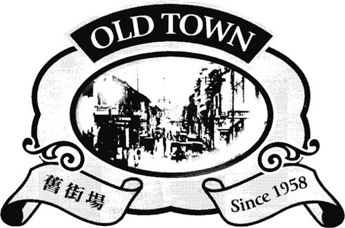 OLD TOWN & Flat-roofed house banner, curved up ribbon device, old street picture