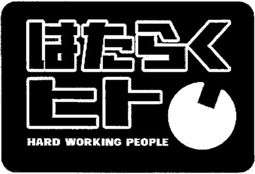 HARD WORKING PEOPLE & DESIGN