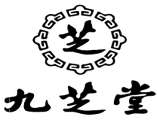 Chinese Characters & Design