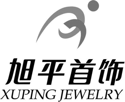 WUZHOU XUPING JEWELRY CO., LTD