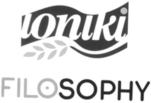 IONIKI SFOLIATA DOUGH AND  PAS