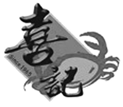 LIU, Chuen Hei