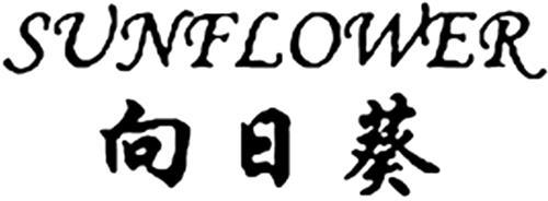 GUANGZHOU SU CHAN ZHAI FOOD CO