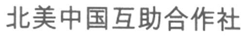 Yang Xuanwen