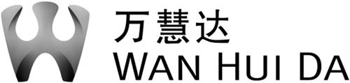 BEIJING WAN HUI DA INTELLECTUA