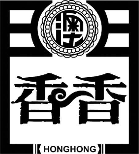 Zhongshan Xiangxiang Food Co.,