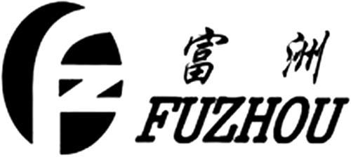 ZHONGSHAN FUZHOU PAPER-PLASTIC