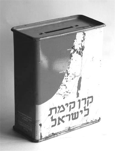 Keren Kayemeth LeIsrael