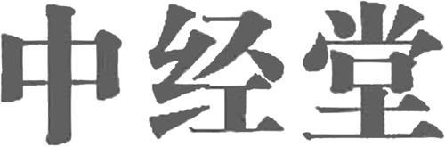 Shanghai ZJT Industrial Co., L