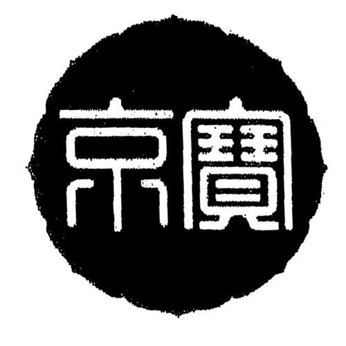 Japanese Character Design