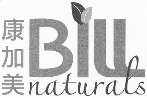 Bill Naturals & Chinese name & Design