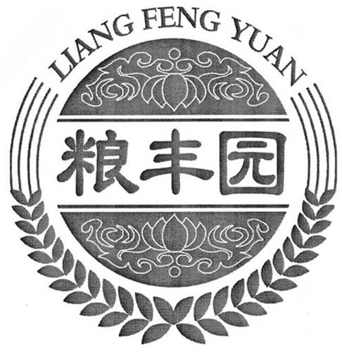 LIANG FENG YUAN in Chinese characters & Design