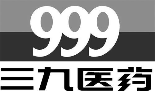 999 & DESIGN