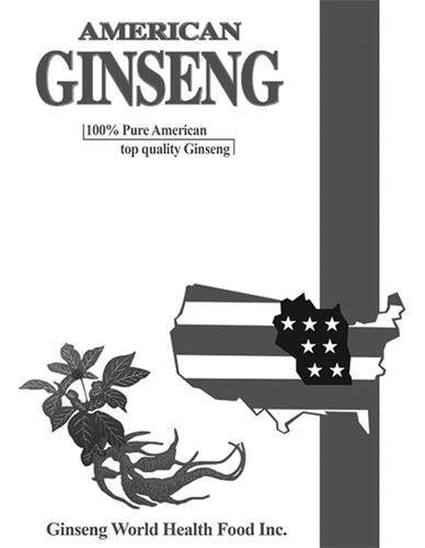 Ginseng World Health Food Inc.