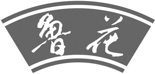 SHANDONG LUHUA GROUP CO., LTD.
