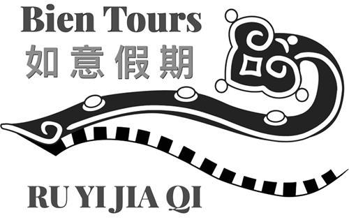 BIEN TOURS RU YI JIA QI LOGO WITH STYLIZED DRAGON, MERLONS & CHINESE CHAR.