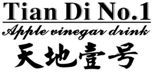 Tian Di No.1 Beverage Inc.