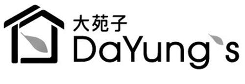 DAYUNGS DEVELOPMENT CO., LTD.