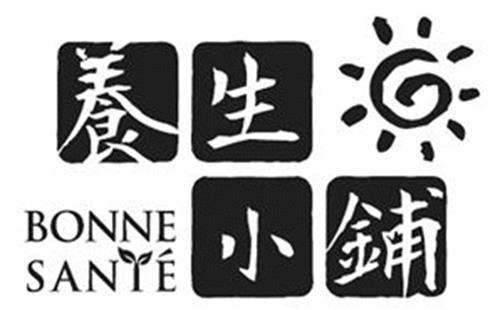 BONNE SANTE and Design