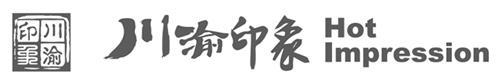 Hot Impression, or Chuan Yu Yin Xiang