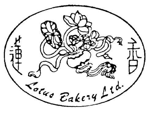 LOTUS BAKERY LTD. & DESIGN