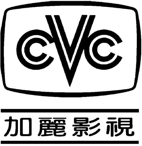 CVC & DESIGN