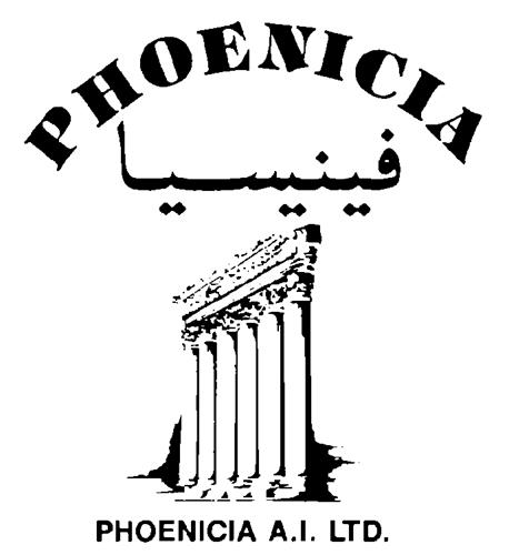 PHOENICIA; DESSIN