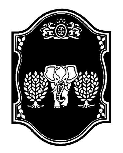 Southern Liqueur Company Limit