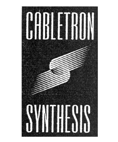 CABLETRON SYSTEMS, INC.,