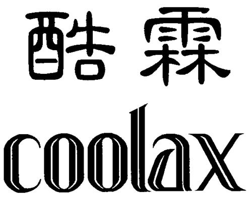 COOLAX & DESIGN