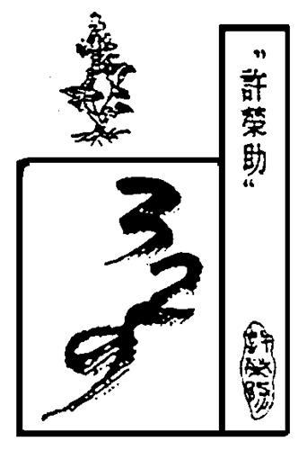 KUANG AI TANG CO., LTD.,