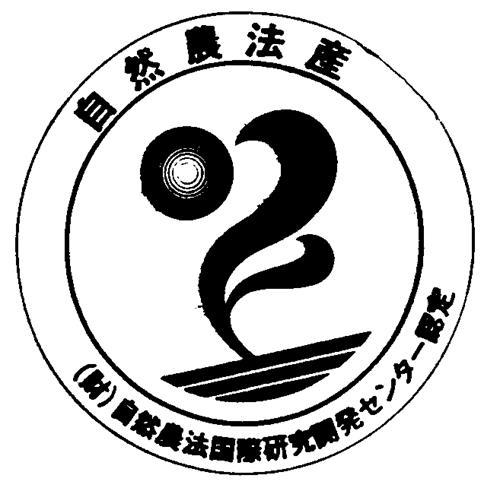 Toshiaki Kawai