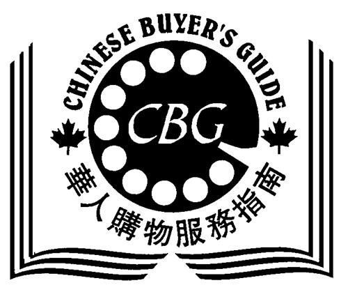 CHINESE BUSINESS PROMOTION LTD
